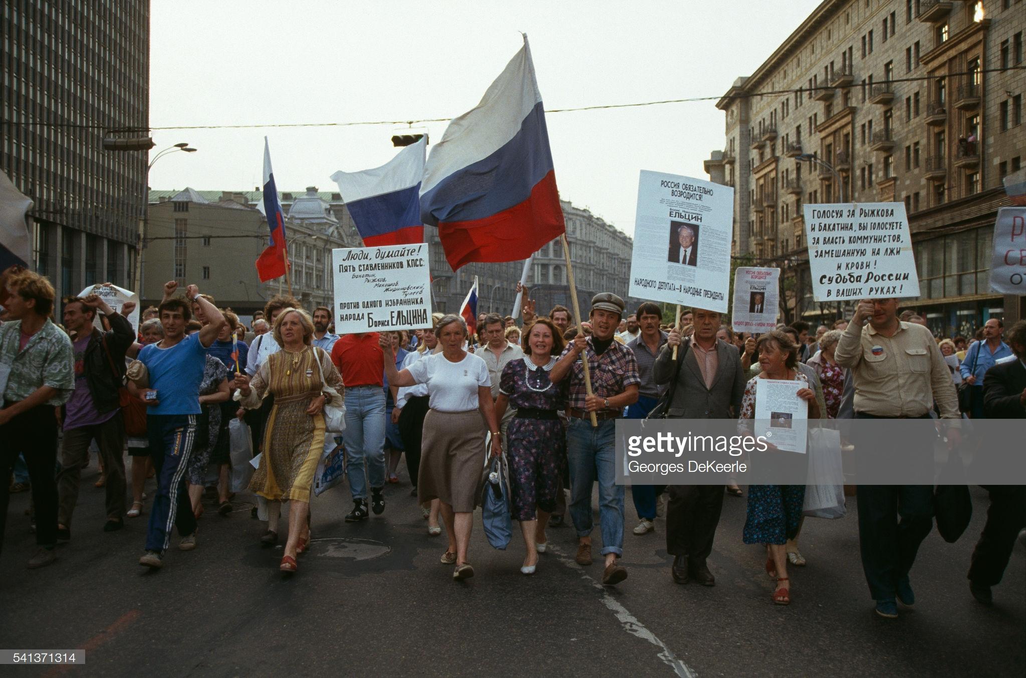 Ельцинисты на марше