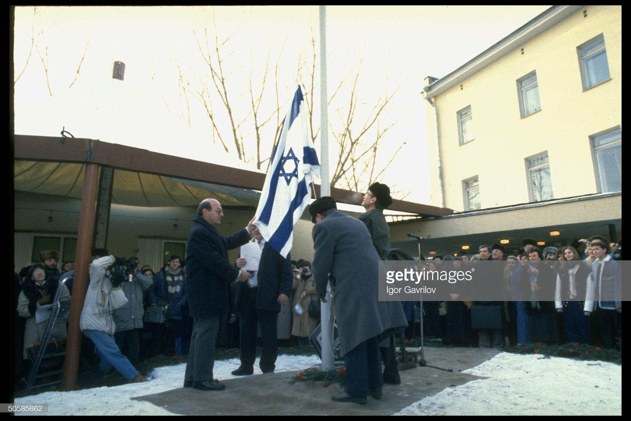 Поднятие израильского флага при открытии нового консульства (в посольстве Нидерландов)