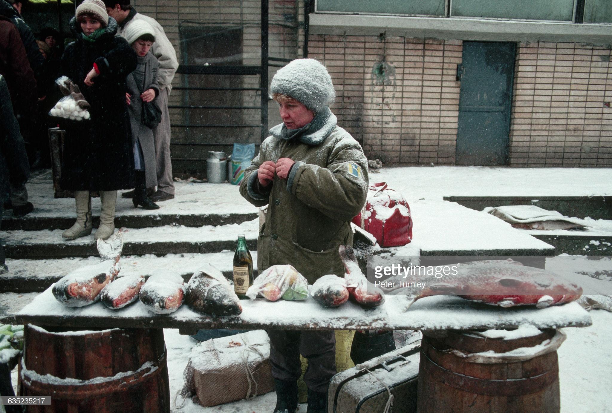 Рыба под снегом