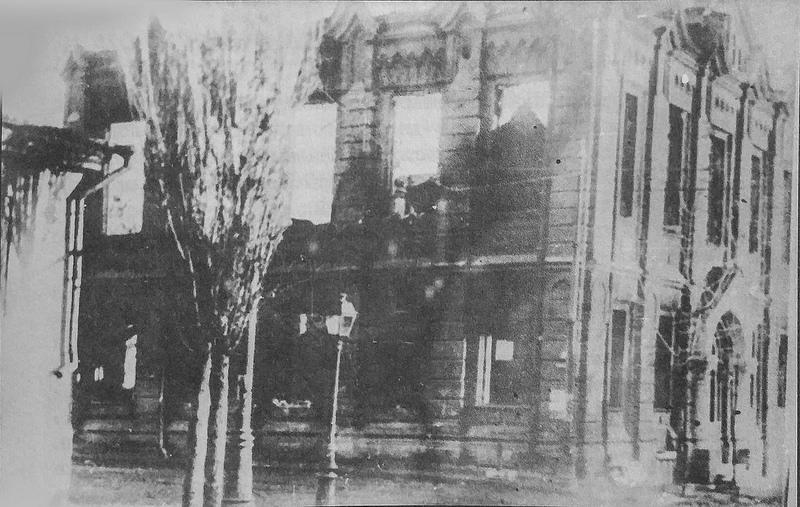 Синагога ремесленников после погрома 1905
