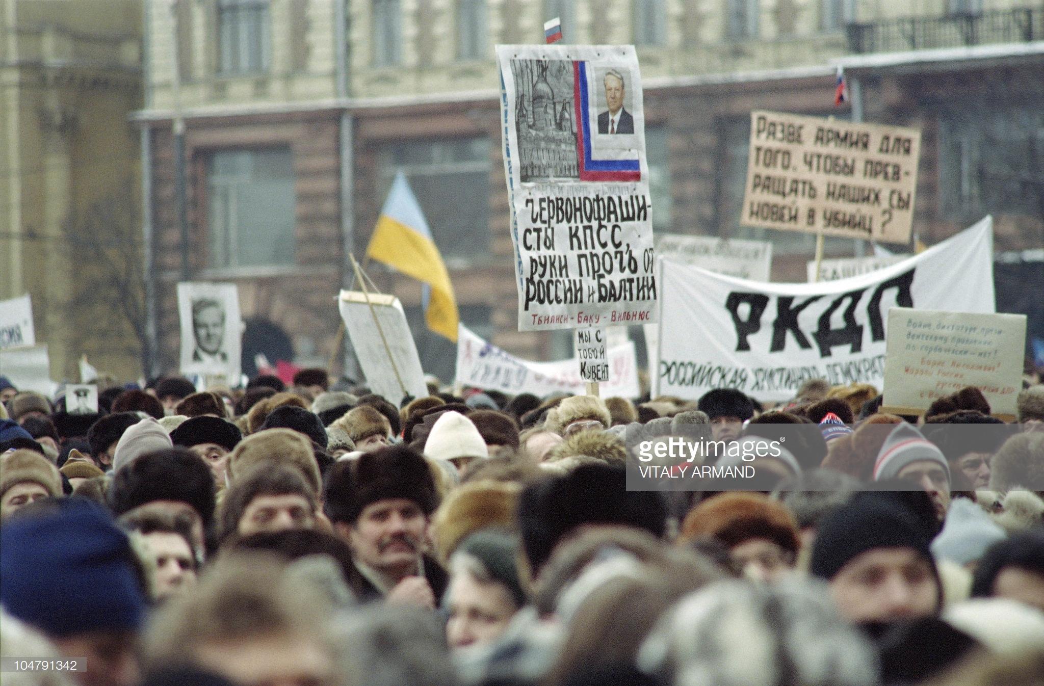 Демонстрация 20 января. 100000 демонстрантов в марше на Кремль