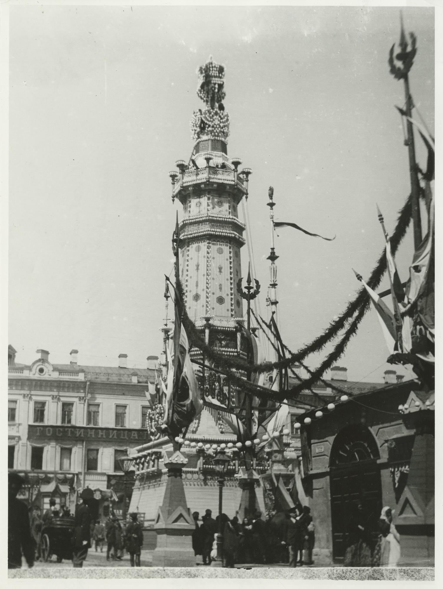 1896. Охотный ряд во время коронации Николая II. 14 (26) мая
