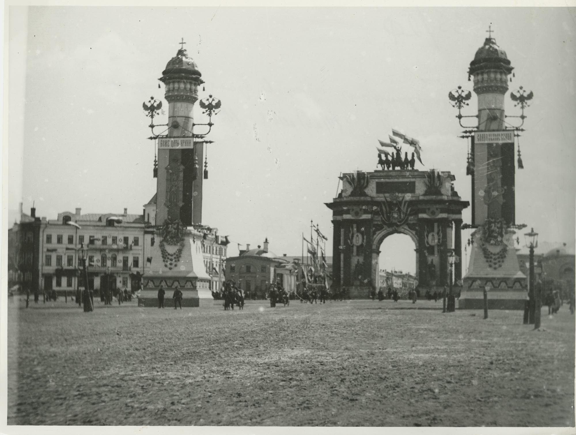 1896. Триумфальная арка во время коронации Николая II. 14 (26) мая