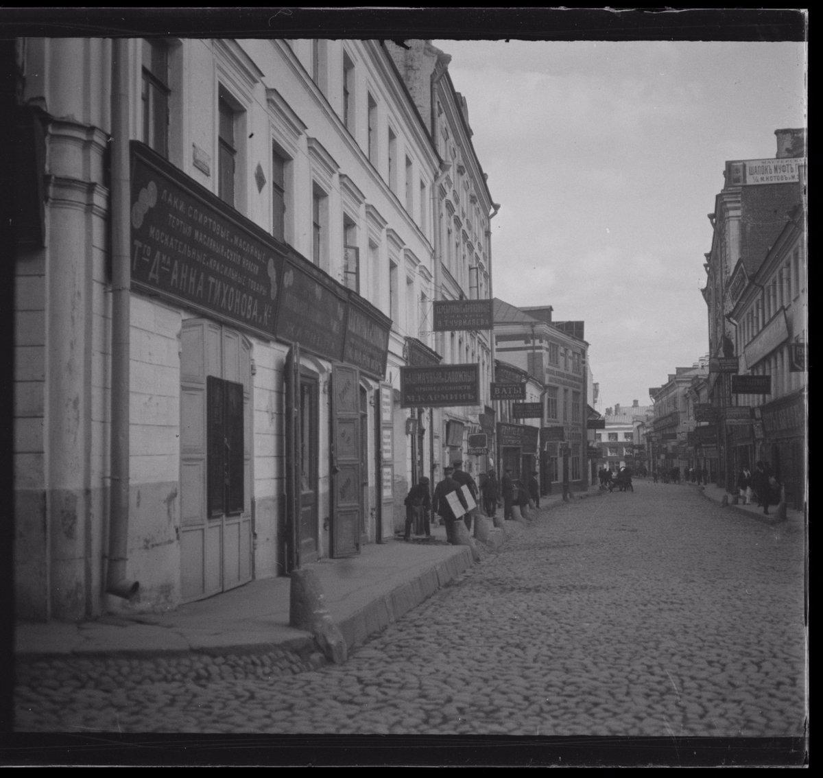 1913. Зарядье. Большой Знаменский переулок