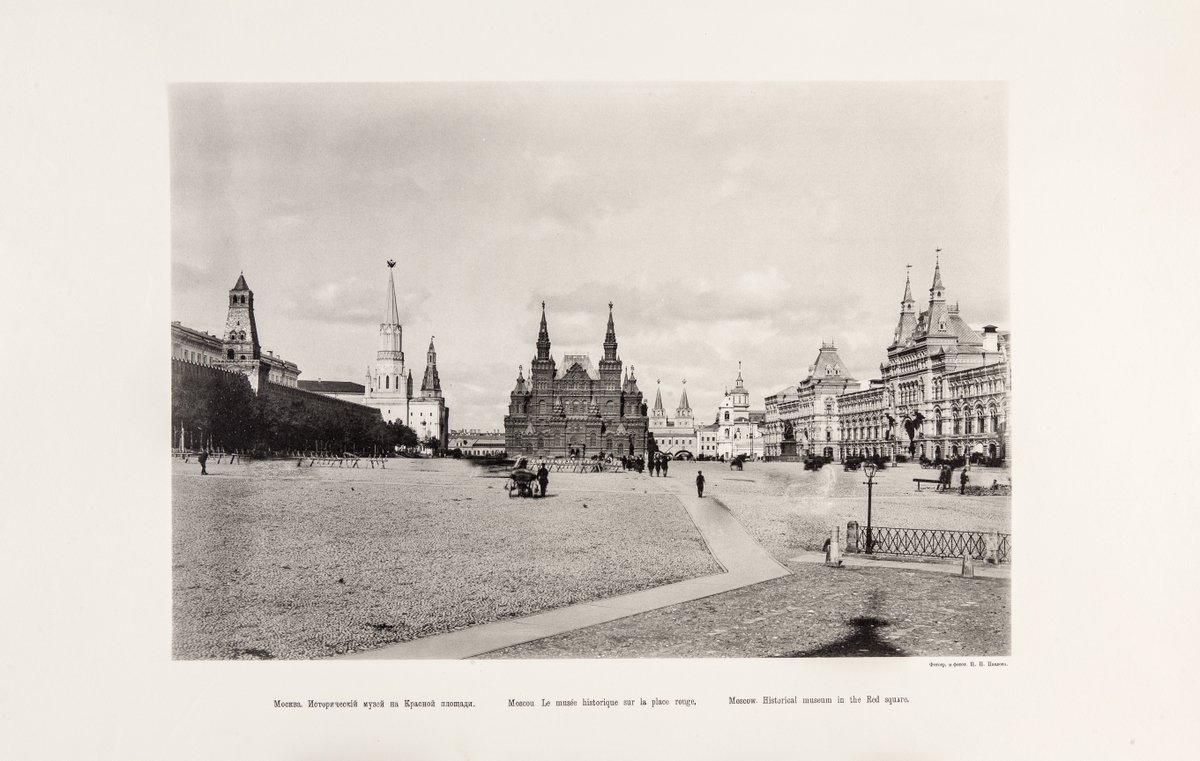 1900-е. Вид Красной площади в сторону Исторического музея.