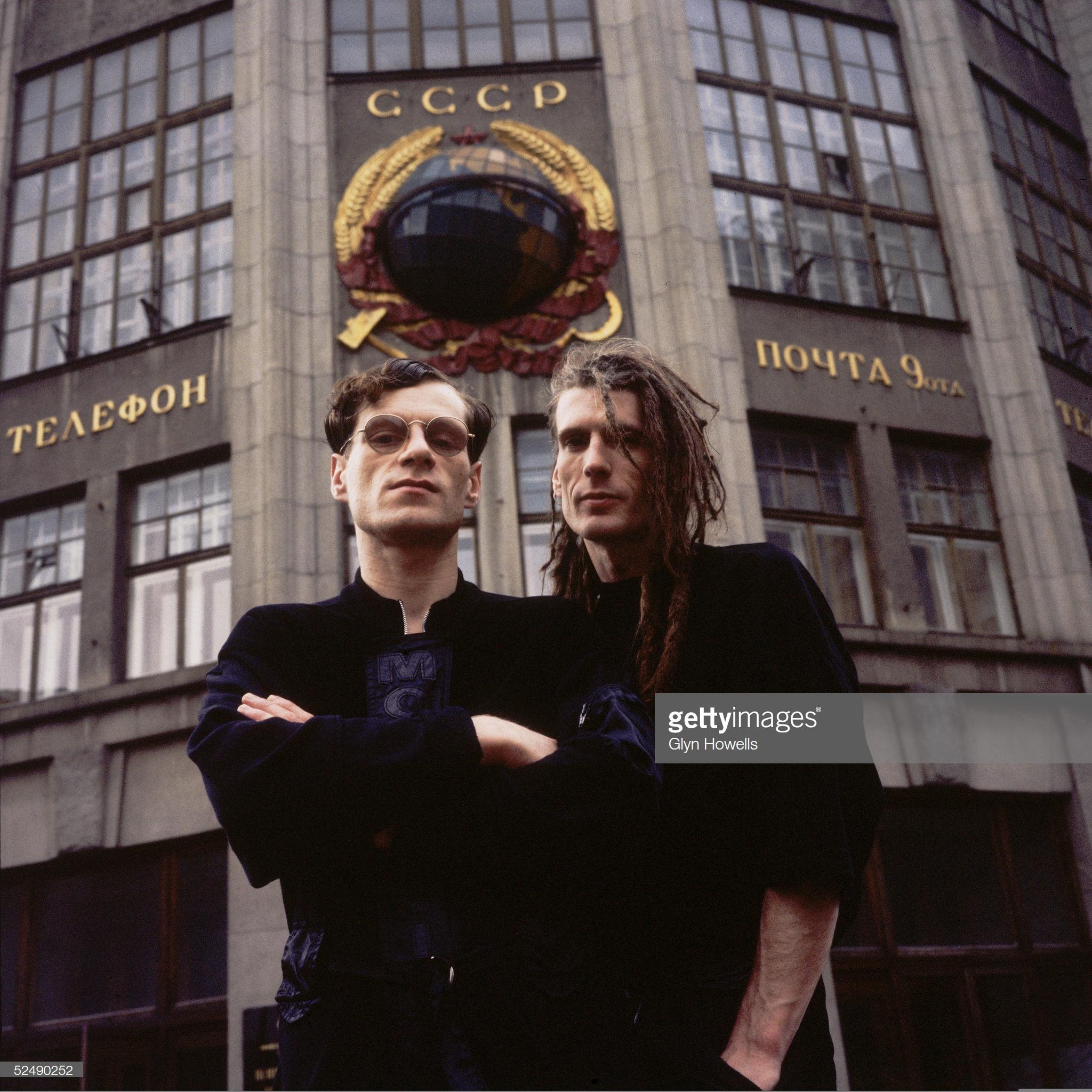 Группа The Shamen в Москве
