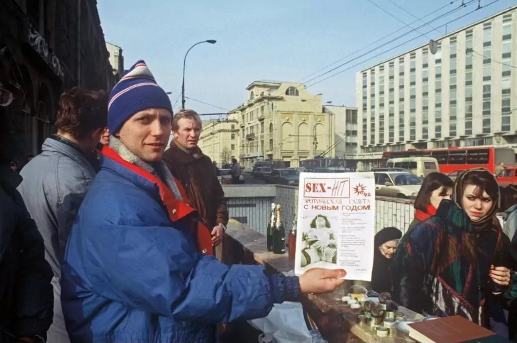 Торговля на Пушкинской площади