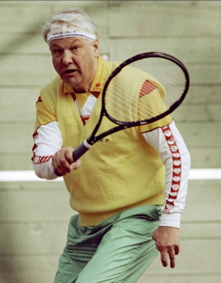 Ельцин играет в теннис