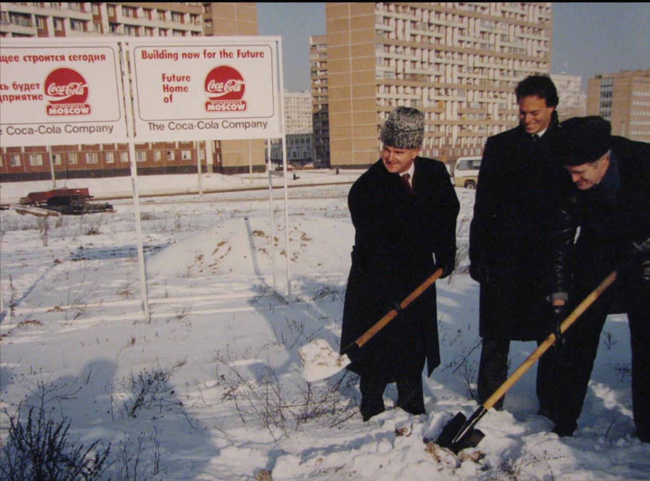 На месте будущего завода Coca-Cola на Новоорловской улице в Ново-Переделкино