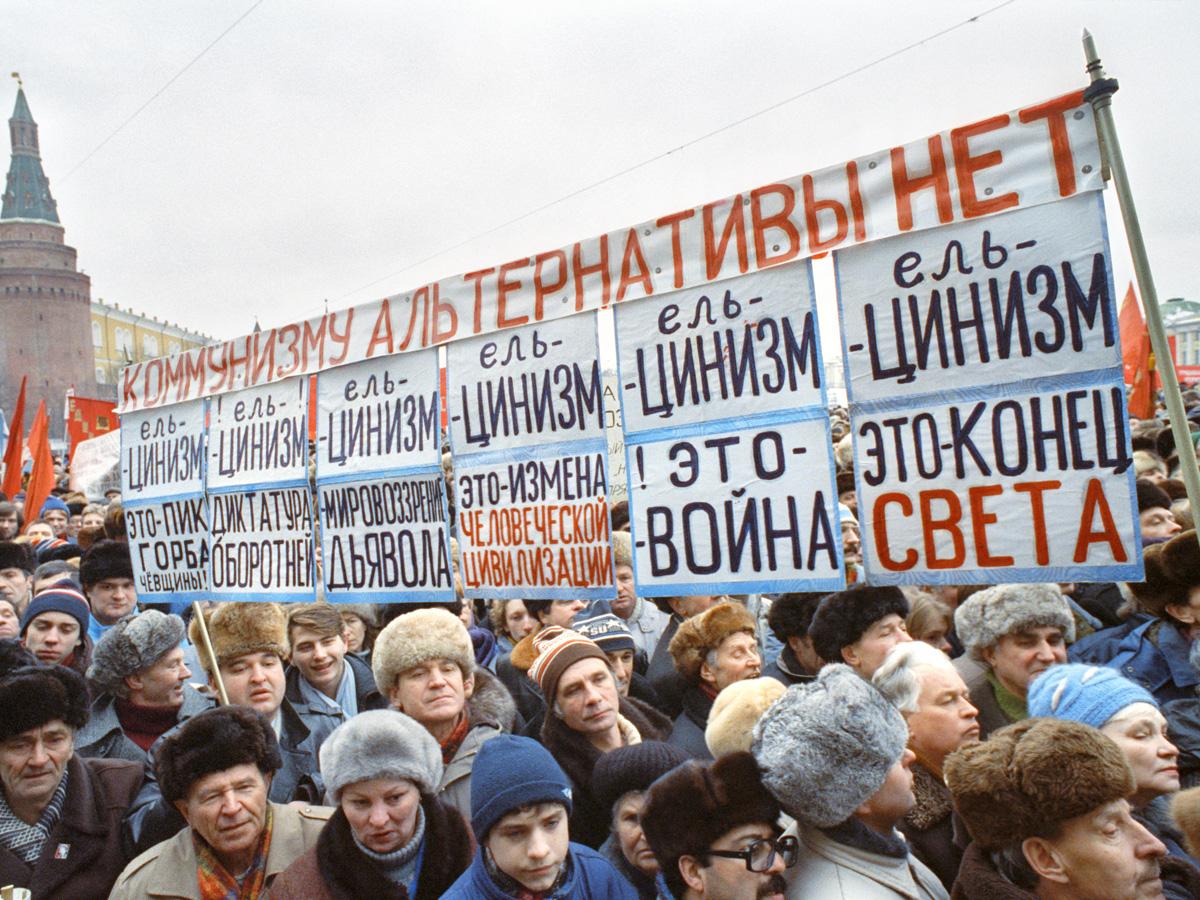 Митинг 23 февраля,а организованный Союзом офицеров