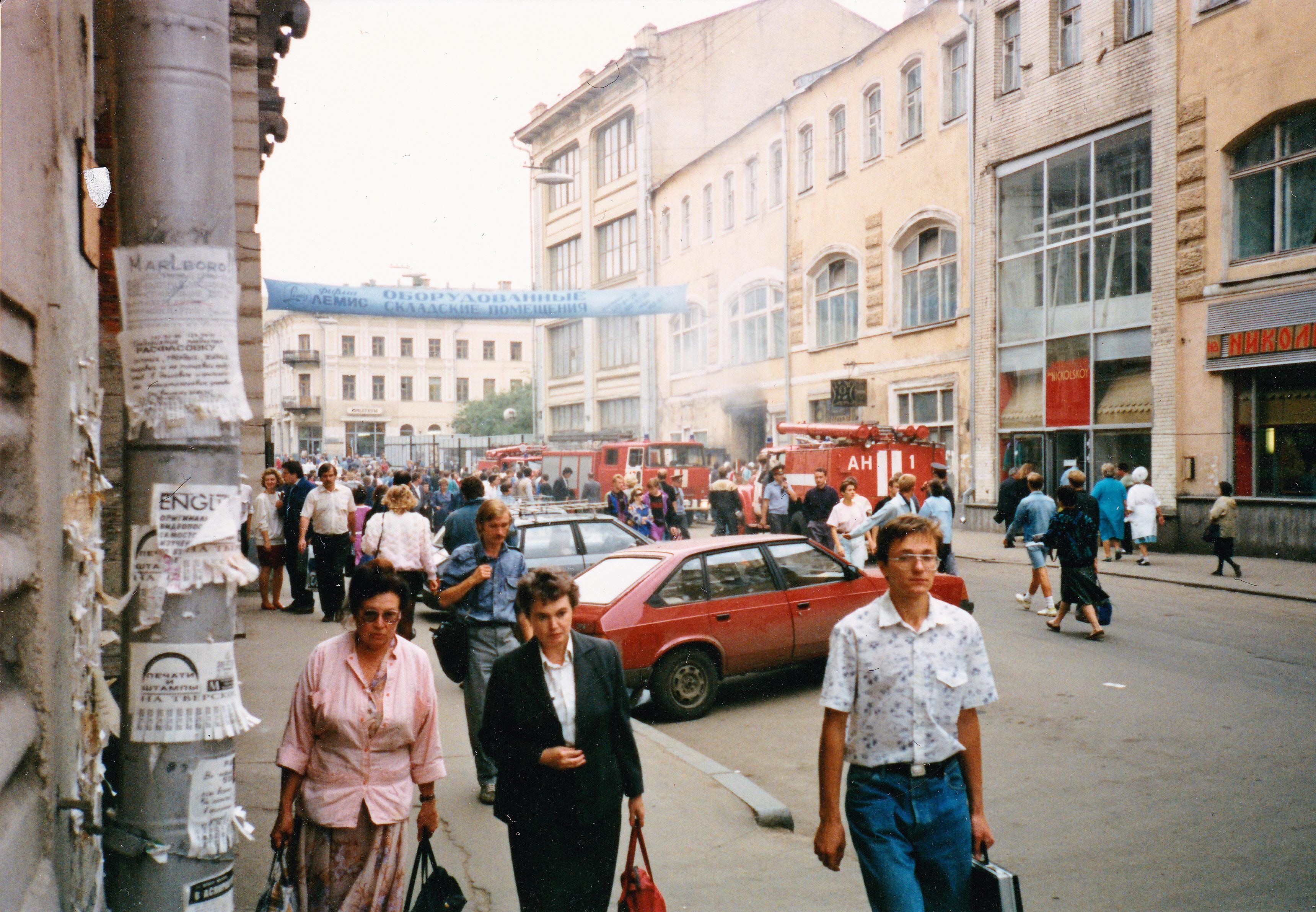 Пожар на Никольской улице