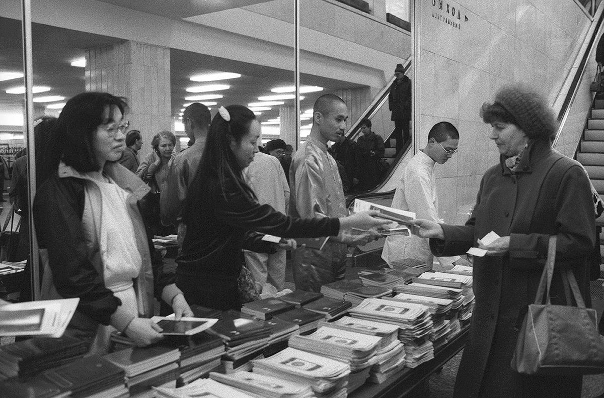 Продажа литературы «Аум Синрикё» в фойе Дворца съездов