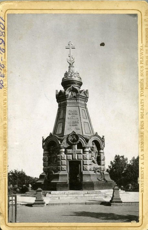 Памятник воинам, павшим под Плевной