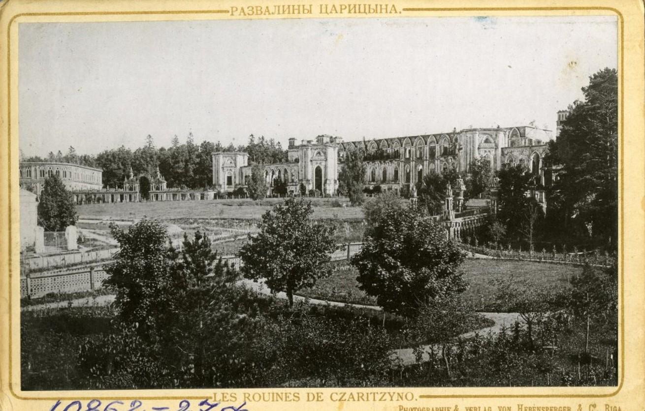 Развалины Царицыно