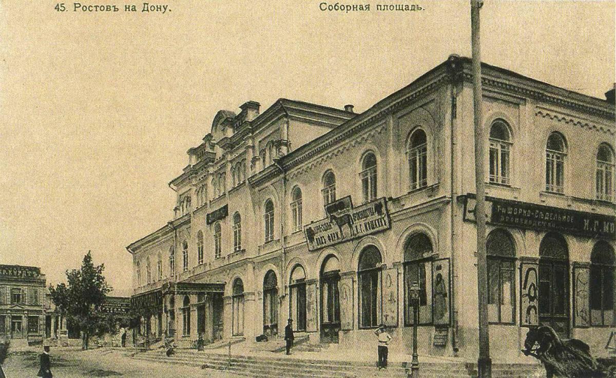 Дом купца Максимова