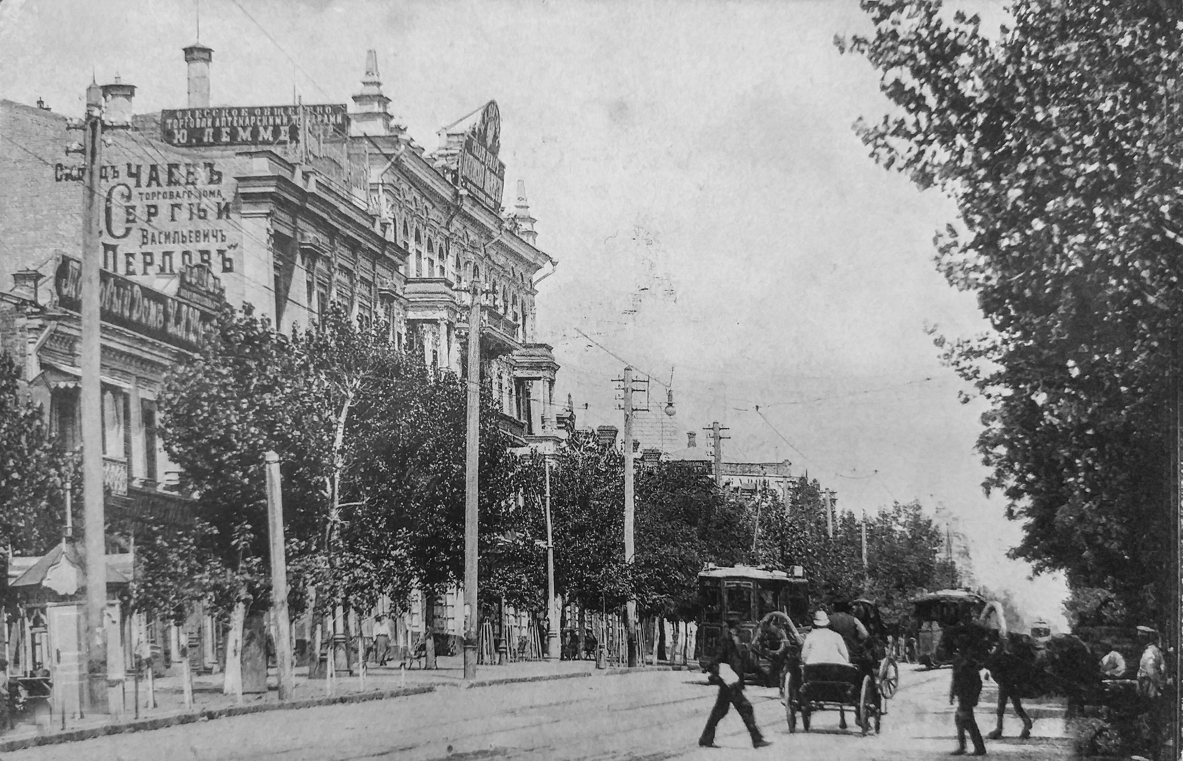 Дом Перлова на Большой Садовой улице