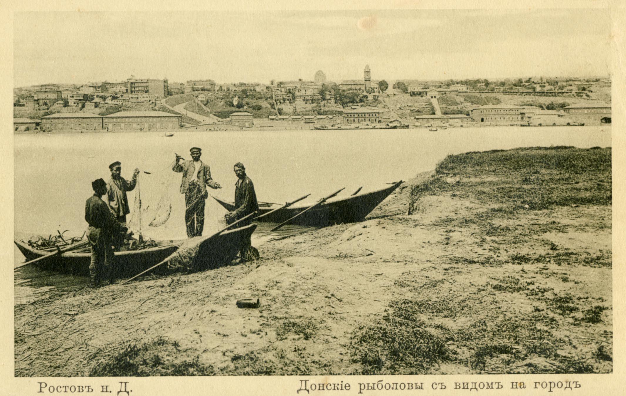 Донские рыболовы с видом на город