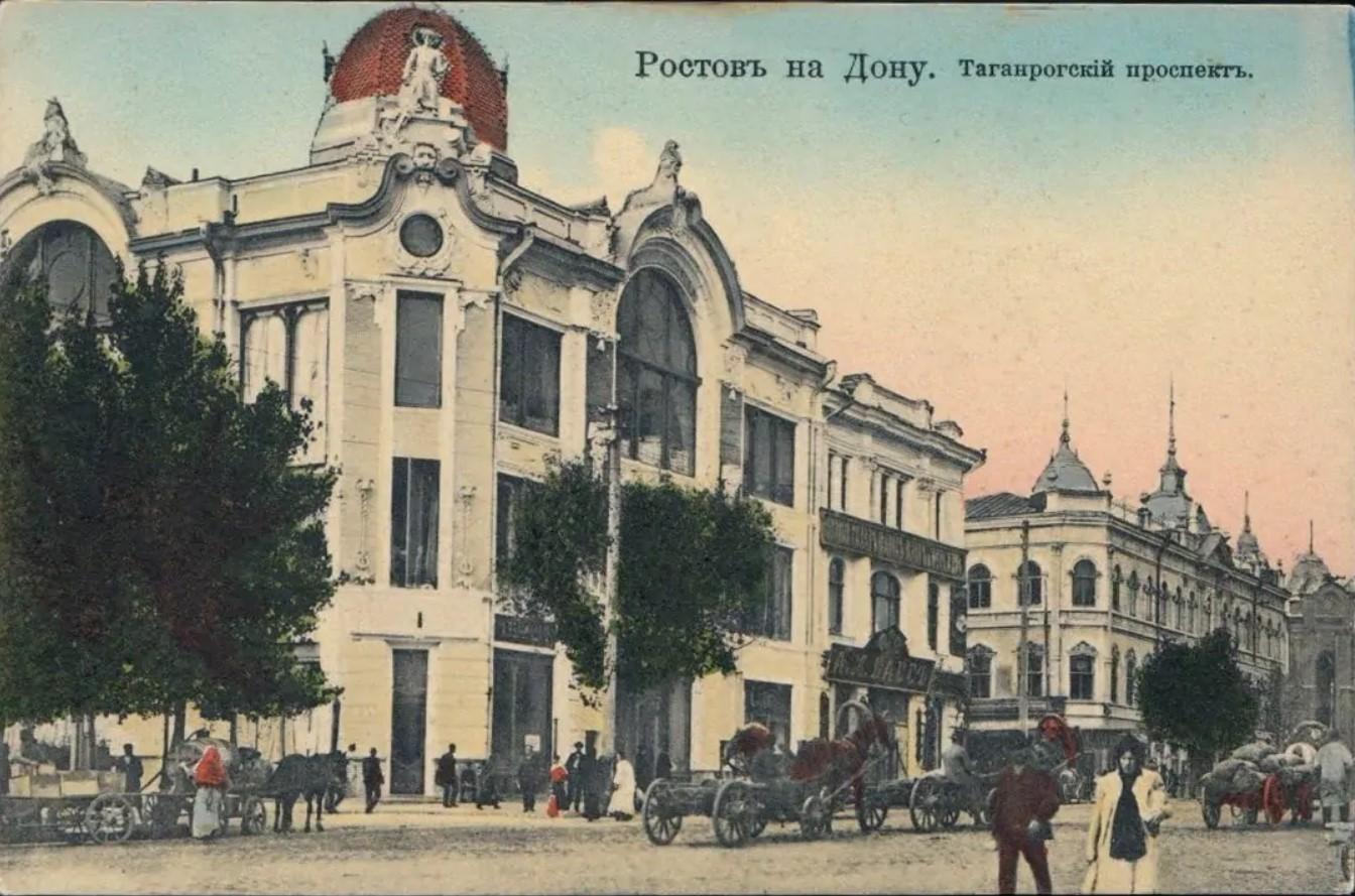 Магазин мануфактурных товаров т-ва Артемия Яблокова и Cыновья