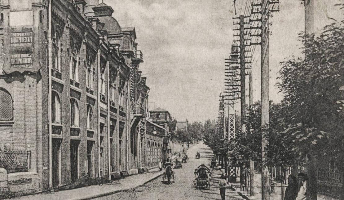 Николаевский переулок. Электрическая станция .