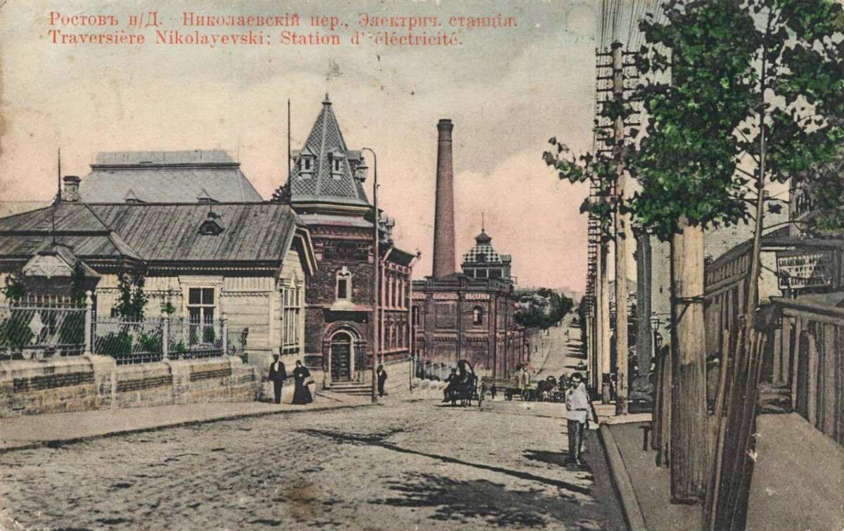 Николаевский переулок. Электрическая станция