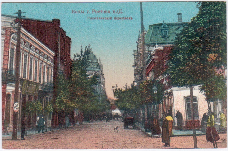 Николаевский переулок