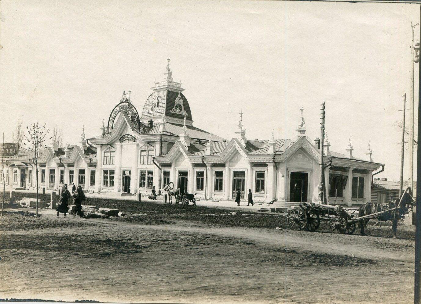 Торговый дом Исхака Габдулвалиева (2)