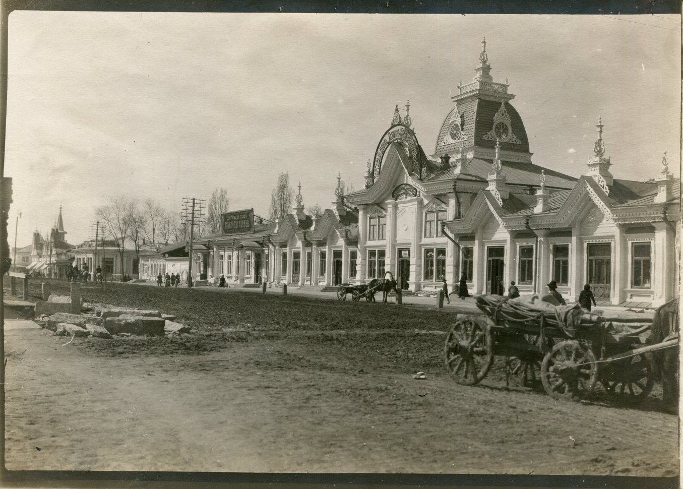 Торговый дом Исхака Габдулвалиева
