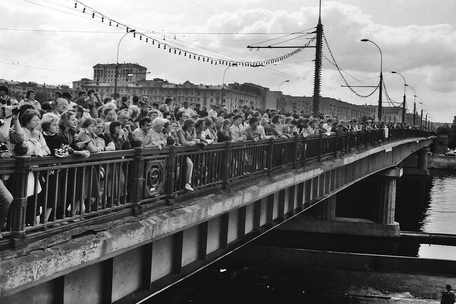 Калининский мост