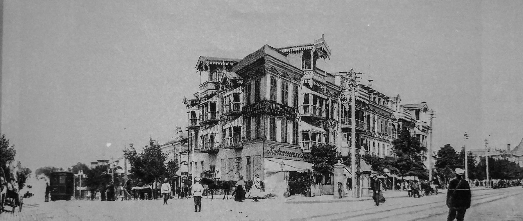 Гранд-отель Кузнецова