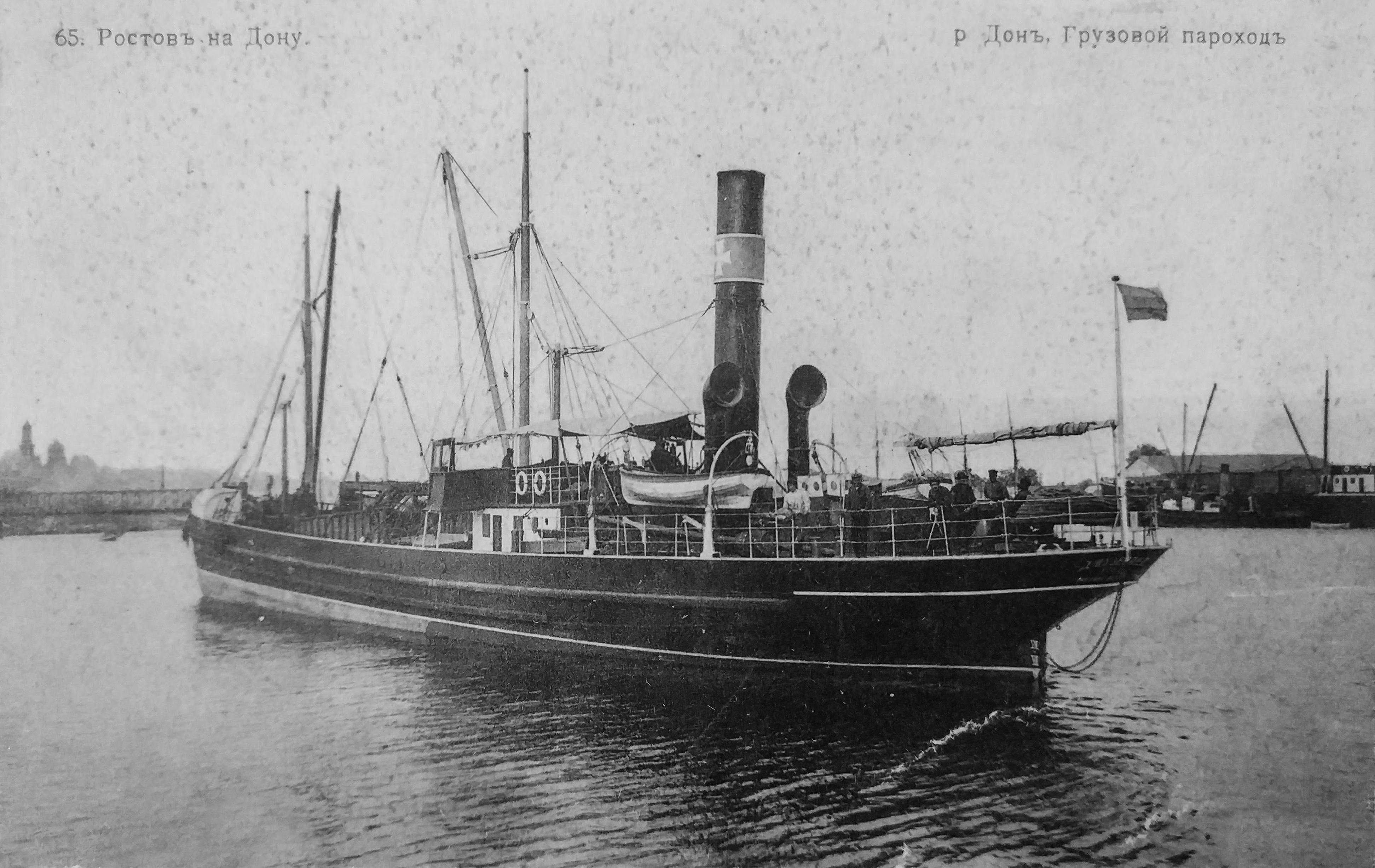 Грузовой пароход на Дону