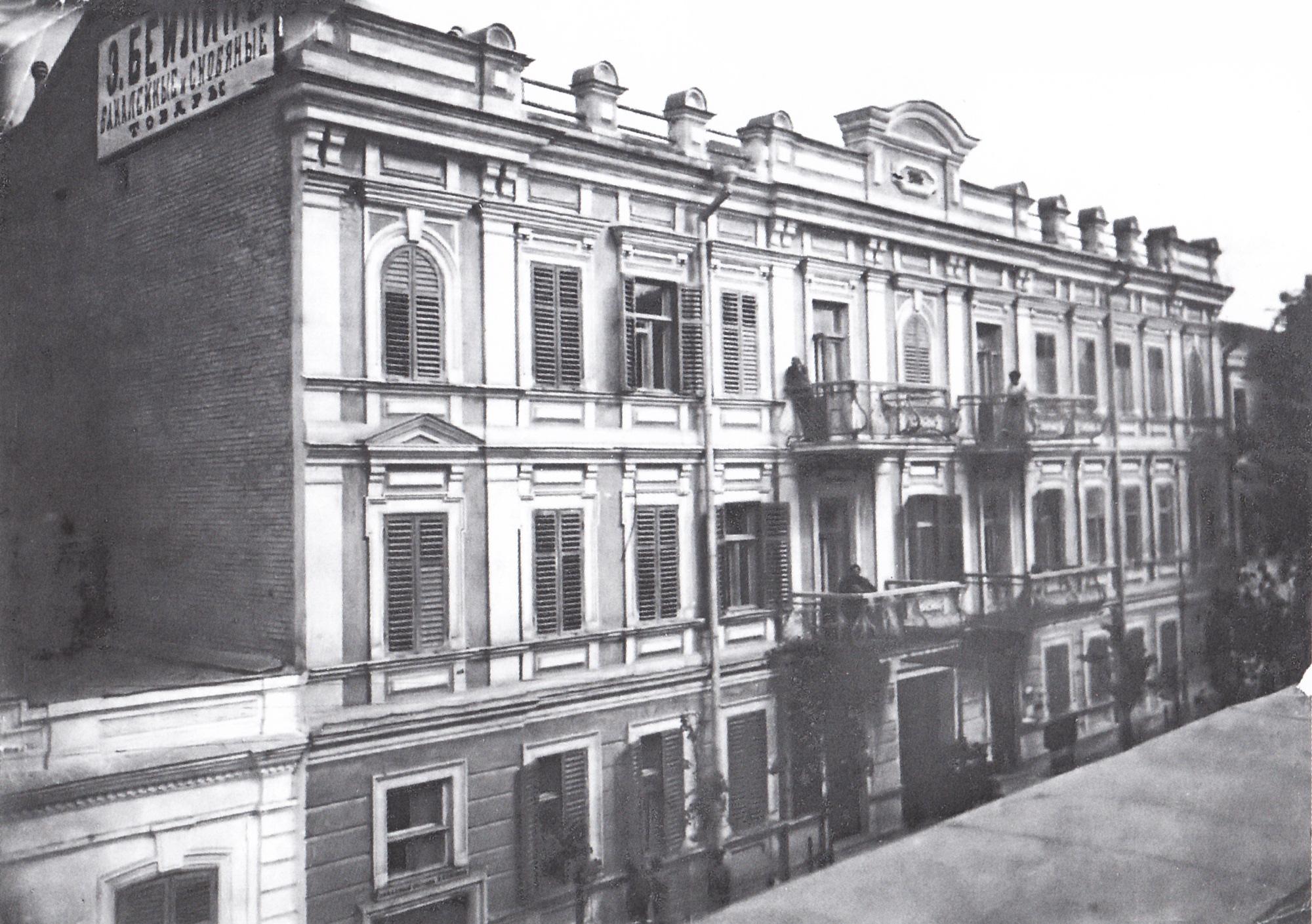 Дом И.М Келле-Шагинова