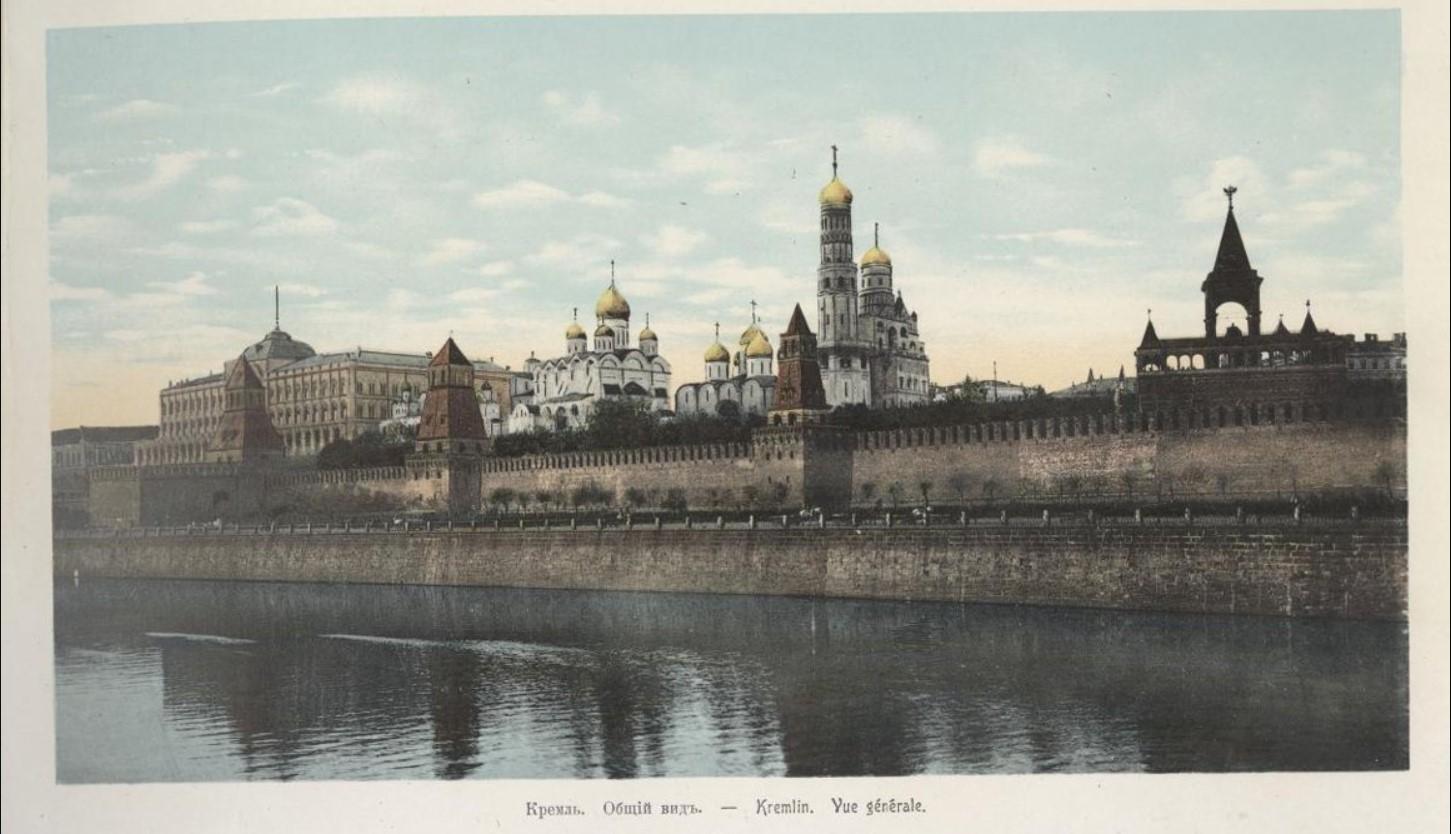 Кремль. Общий вид.