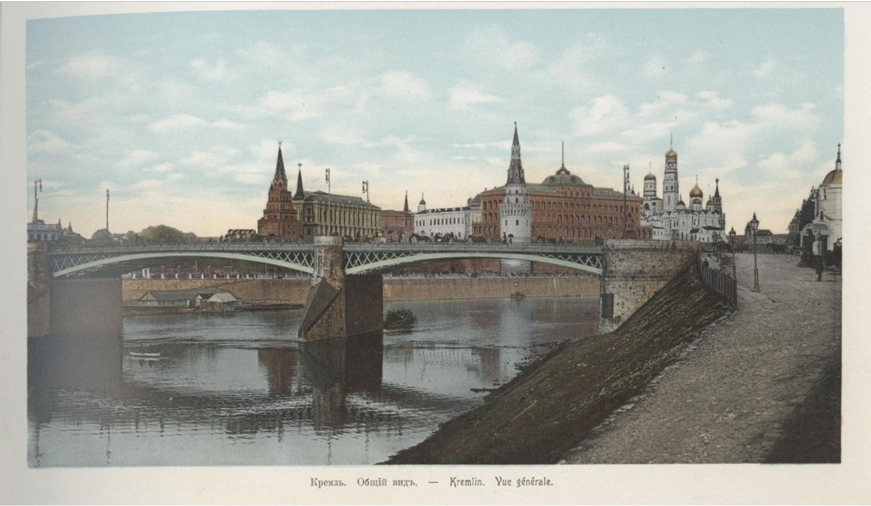Кремль. Общий вид1