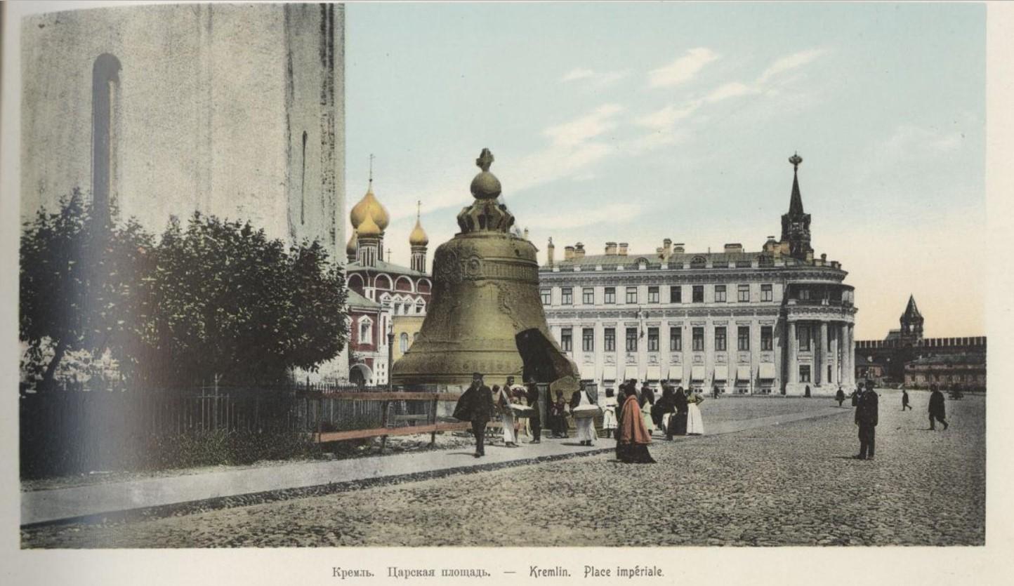 Кремль. Царская площадь.