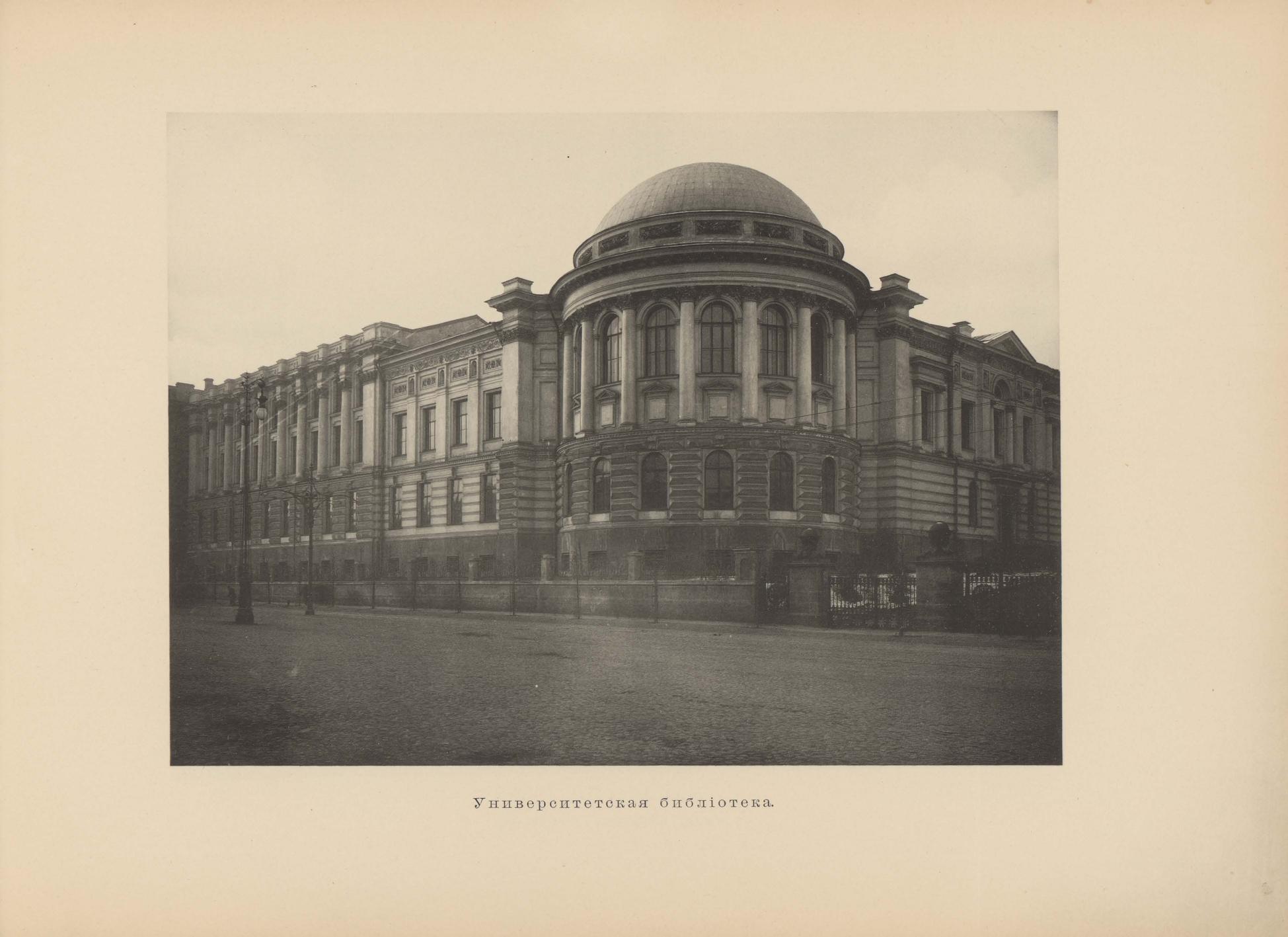 все правильно императорские университеты россии картинки пятна