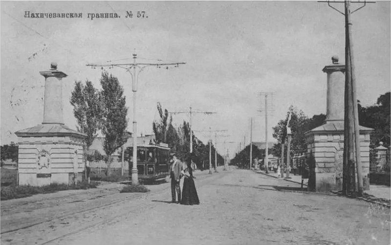 Нахичеванская граница