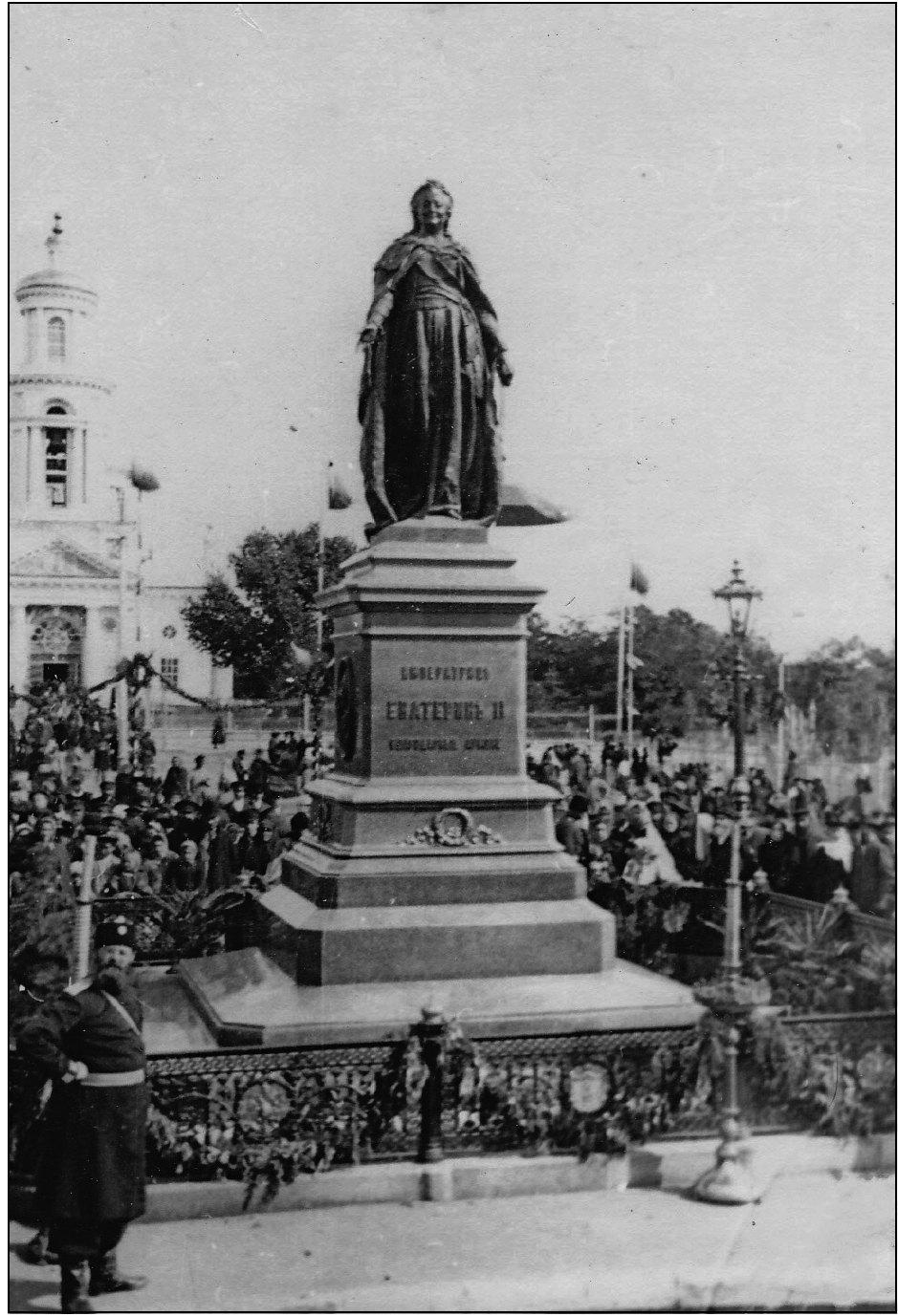 Открытие памятника Екатерине II. 15 сентября 1894.