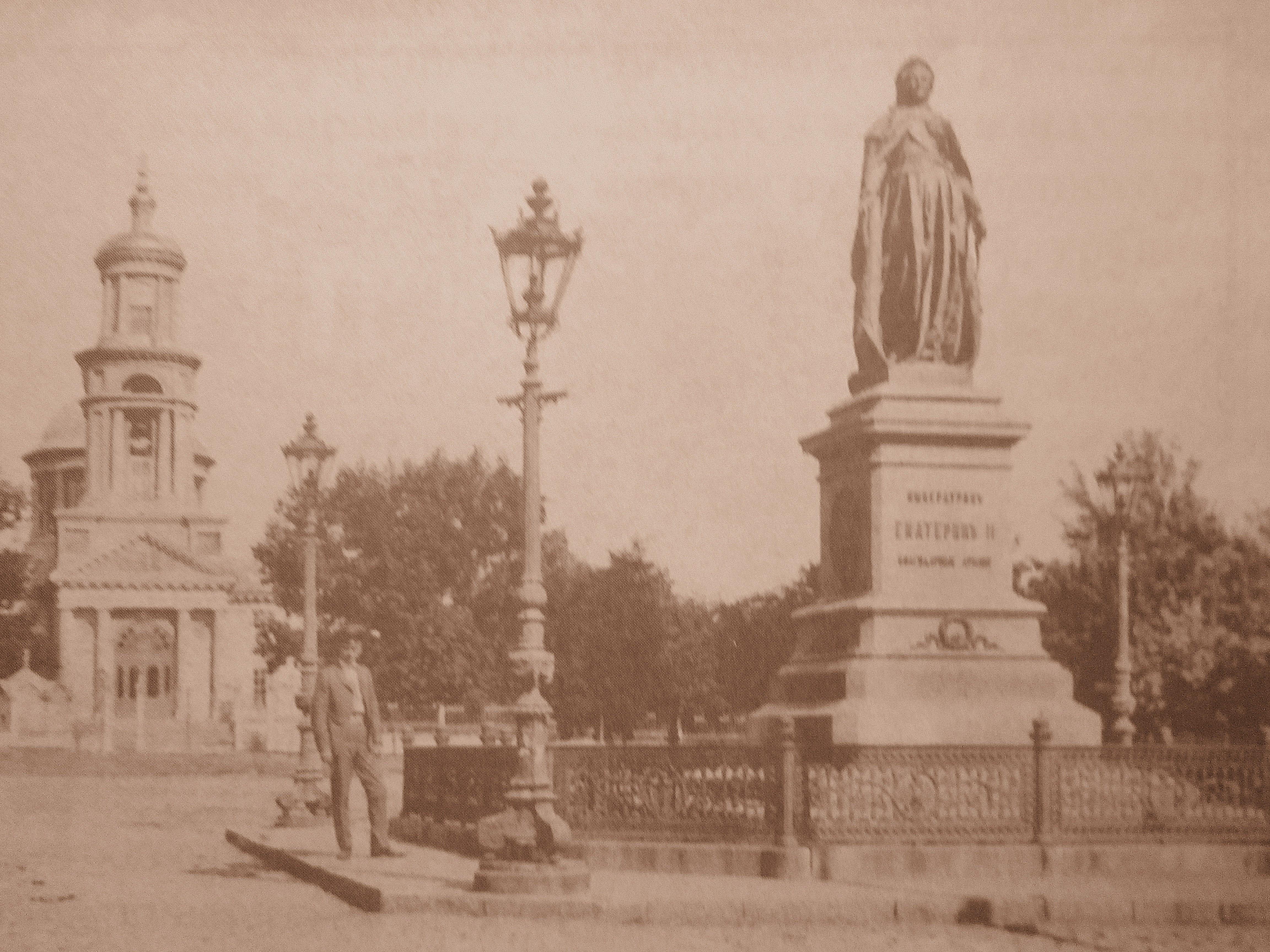 Памятник Еатерине II.1 (2)