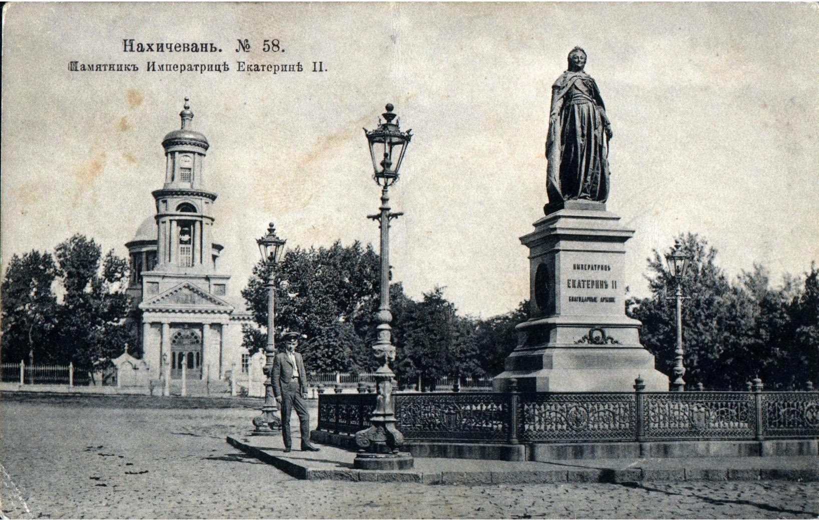 Памятник Еатерине II.1
