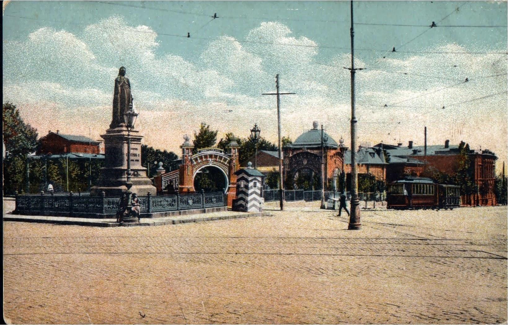 Памятник Еатерине II.2