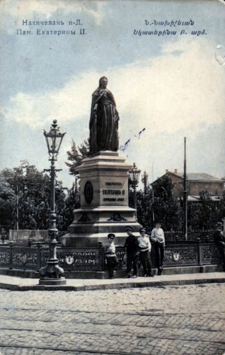Памятник Еатерине II