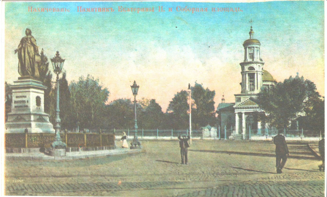 Памятник Екатерине 2 и Соборная площадь