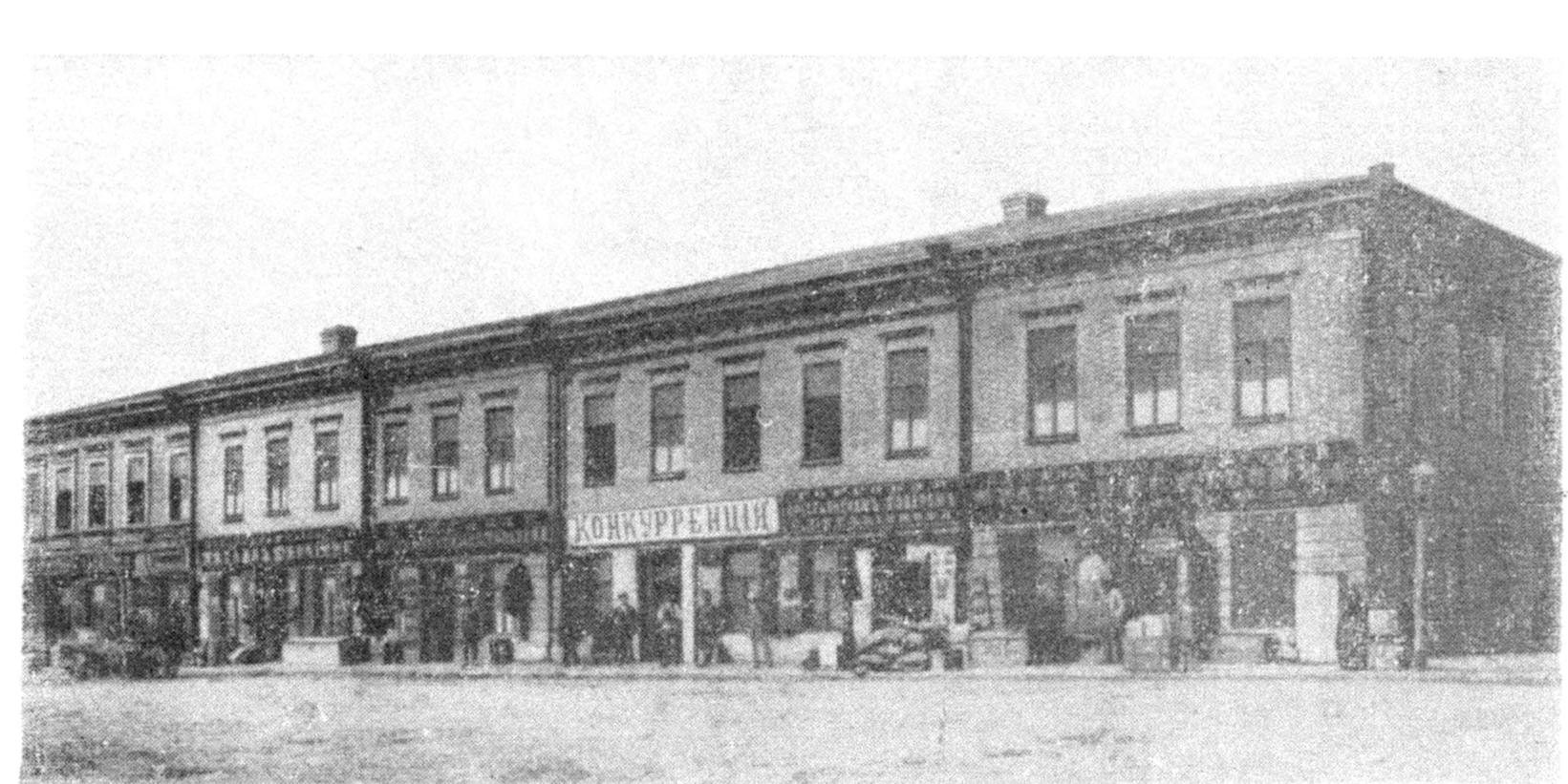Торговые здания