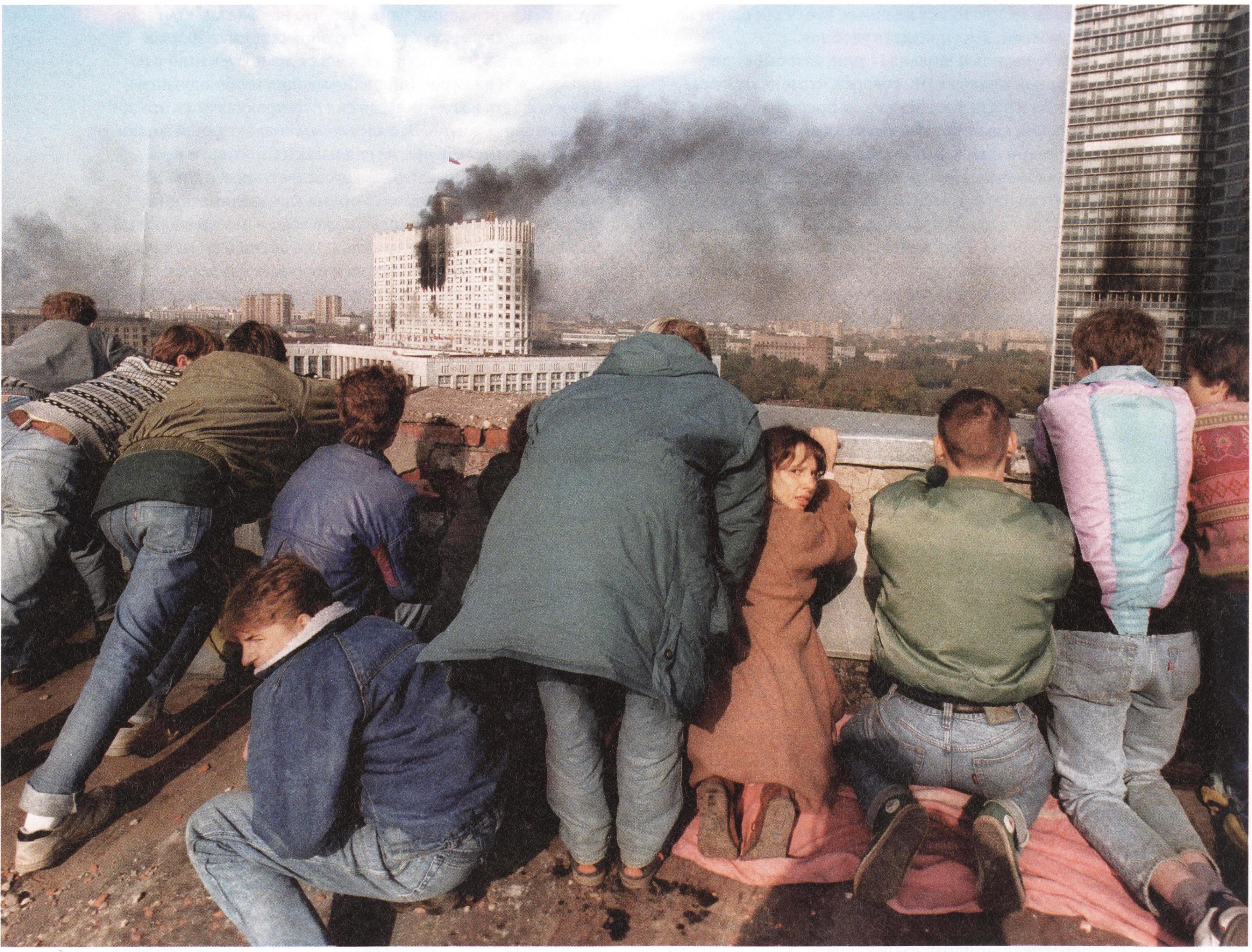 Вид на Белый дом. 04 октября 1993 года