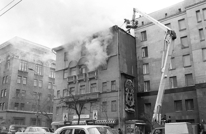 Пожар на Тверской-Ямской