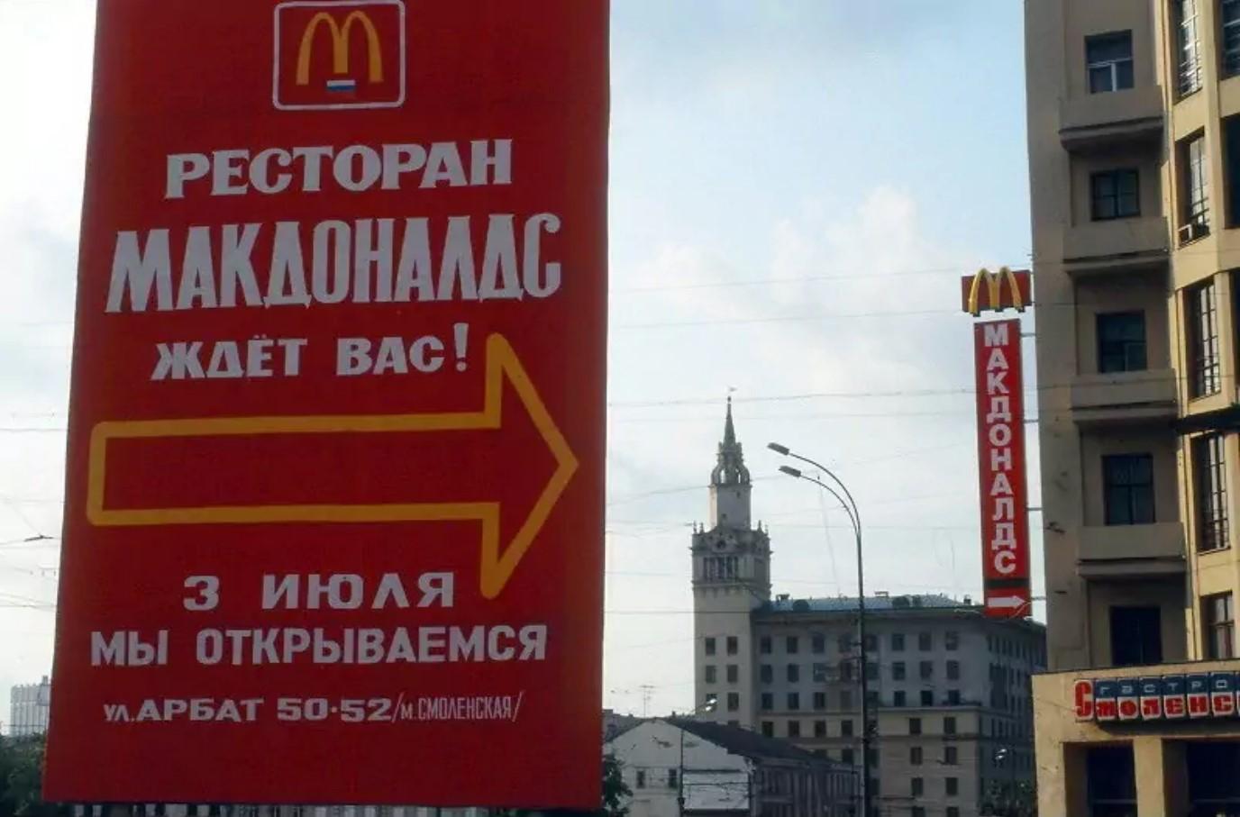 Смоленская площадь.
