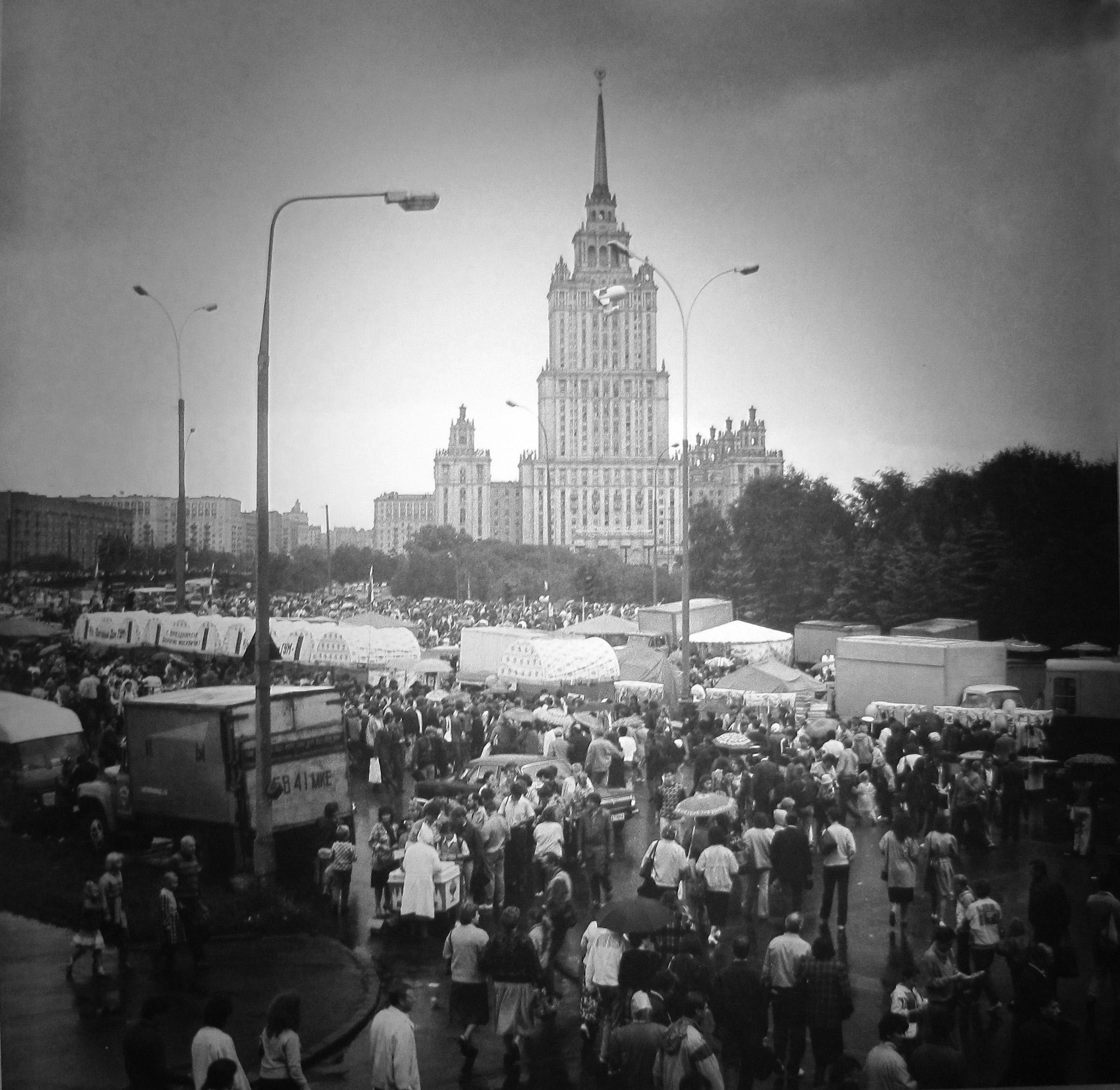 Ярмарка на Конюшковской улице