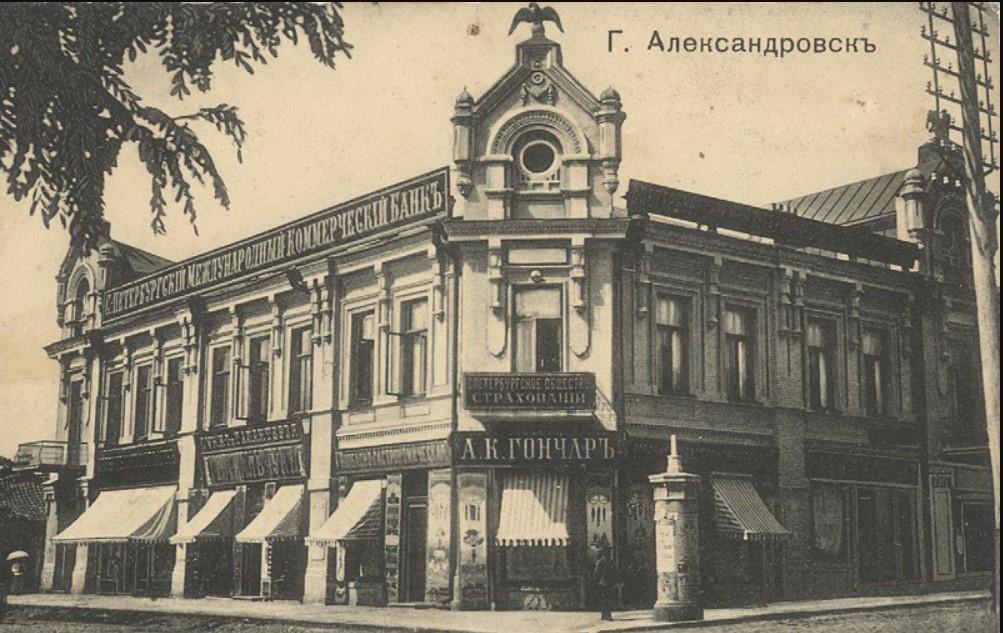 Отделение Санкт-Петербургского общества страхований