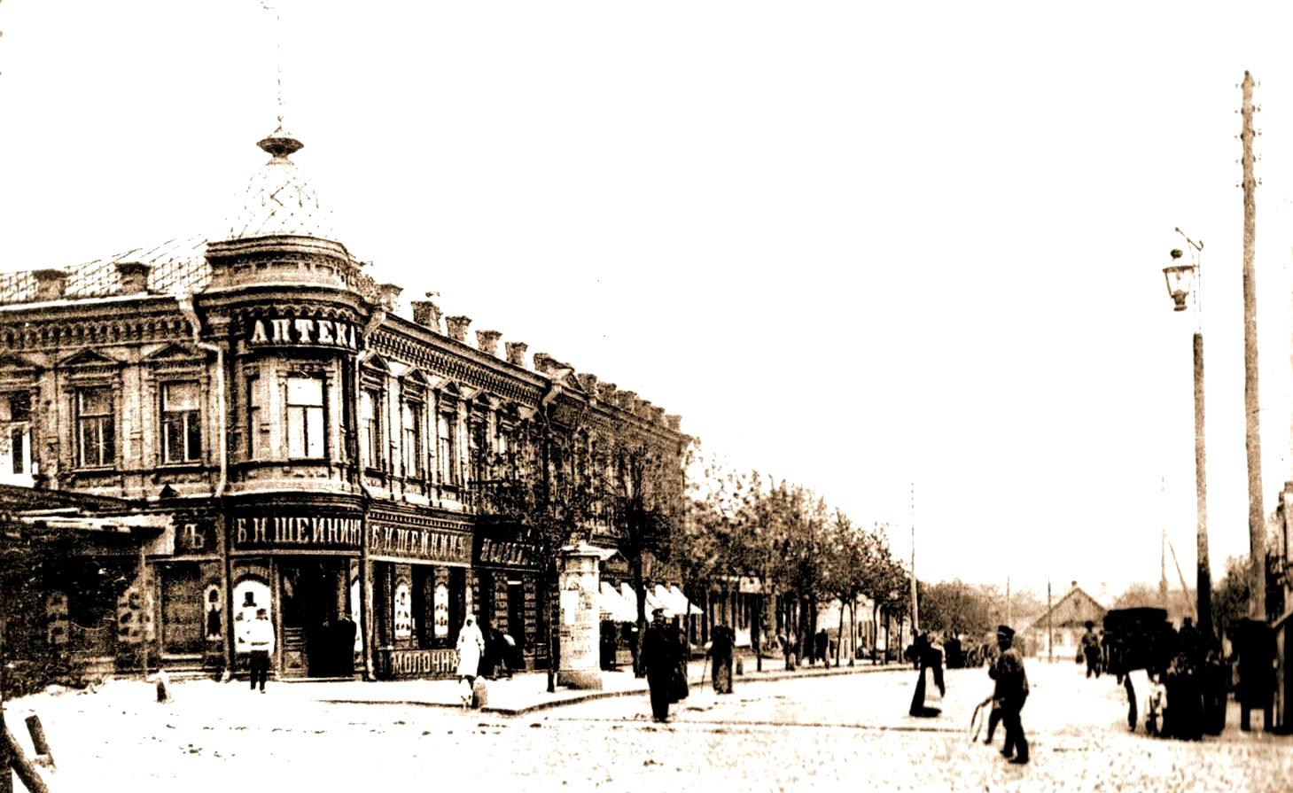 Перекресток улиц Соборной и Базарной