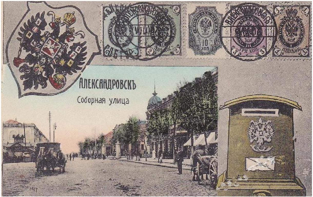 Соборная улица